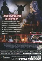 Jackals (2017) (DVD) (Taiwan Version)