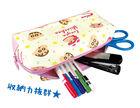 Crayon Shin-Chan Double Fastener Pen Pouch (White/Pink)
