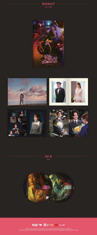 The Spies Who Loved Me OST (2CD) (MBC TV Drama)