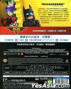 The LEGO Batman Movie (2017) (Blu-ray) (3D + 2D) (2-Disc Edition) (Taiwan Version)