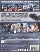 Fast & Furious 1-7 Collection (Blu-ray) (Taiwan Version)
