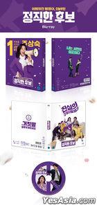 Honest Candidate (Blu-ray) (Korea Version)