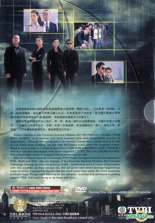 Yesasia Forensic Heroes Dvd End English Subtitled Tvb Drama Us Version Dvd Yoyo Mung Frankie Lam Tai Seng Video Us Hong Kong Tv Series Dramas Free Shipping North America Site