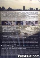 No Puedo Vivir Sin Ti (DVD) (English Subtitled) (Taiwan Version)