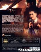 愛と復讐の挽歌・野望編(江湖情) (1987) (Blu-ray) (リマスター版) (香港版)