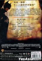 Batman Begins (2005) (DVD) (2-Disc Special Edition) (Taiwan Version)