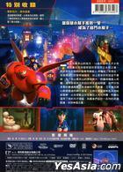 Big Hero 6 (2014) (DVD) (Taiwan Version)