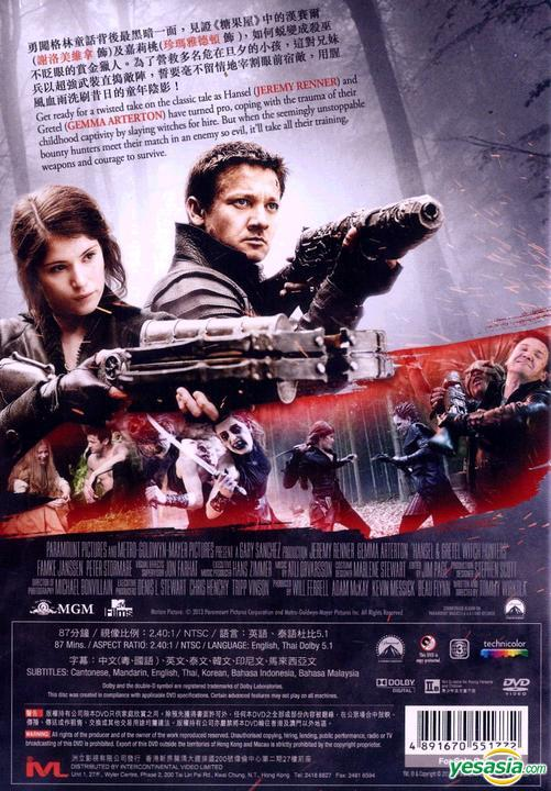 Yesasia Hansel And Gretel Witch Hunters 2013 Dvd Hong Kong Version Dvd Gemma Arterton Jeremy Renner Intercontinental Video Hk Western World Movies Videos Free Shipping North America Site