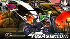 Dengeki Bunko FIGHTING CLIMAX (Japan Version)