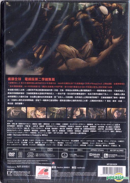 YESASIA: Attack On Titan Season 2 Movie: Roar of Awakening ...