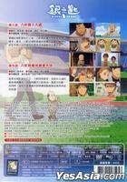 Silver Spoon (DVD) (Vol.5) (Taiwan Version)