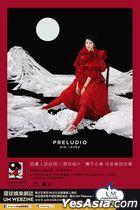 Preludio (Deluxe Boxset) (CD + 海报)