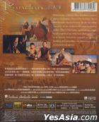 Kundun (Blu-ray) (Hong Kong Version)