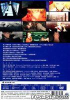 Kizumonogatari Part 2 (2016) (DVD) (Taiwan Version)