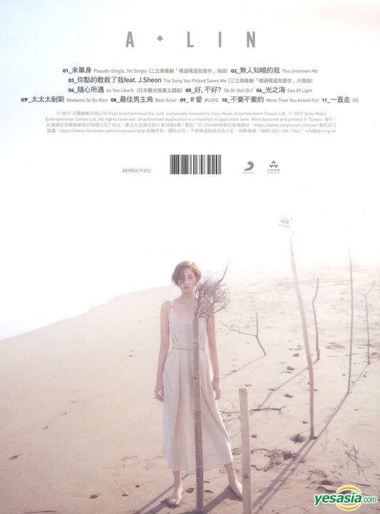 a lin 同名 專輯 精裝 版
