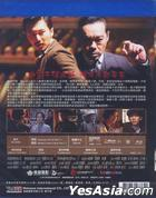 The Bullet Vanishes (2012) (Blu-ray) (Taiwan Version)