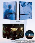 Burning (DVD) (Korea Version)