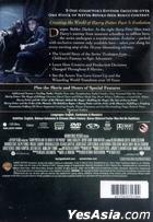 Harry Potter And The Order Of The Phoenix (2007) (DVD) (Ultimate Edition) (Hong Kong Version)