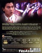 The Romancing Star 3 (1989) (Blu-ray) (Remastered Edition) (Hong Kong Version)