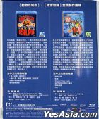 Wreck-it Ralph 1+2 (Blu-ray) (Taiwan Version)
