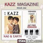 KAZZ : Vol. 164 - Kao & Earth