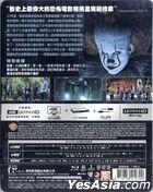 IT: Chapter 2 (2019) (4K Ultra HD + Blu-ray 3-Disc Limited Steelbook Edition) (Taiwan Version)