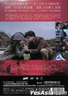 Laplace's Witch (2018) (DVD) (Taiwan Version)