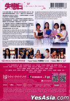 失恋日 (2016) (DVD) (香港版)