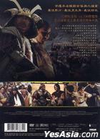 鳴梁:怒海交鋒 (2014) (DVD) (台灣版)