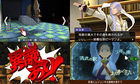 逆转裁判6 (3DS) (日本版)