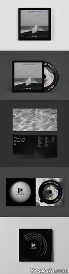 Purple Rain EP Album Vol. 1- Op. 01