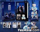 Dark Blue Kiss (2020) (DVD Boxset) (Ep. 1-12) (End) (English Subtitled) (Thailand Version)