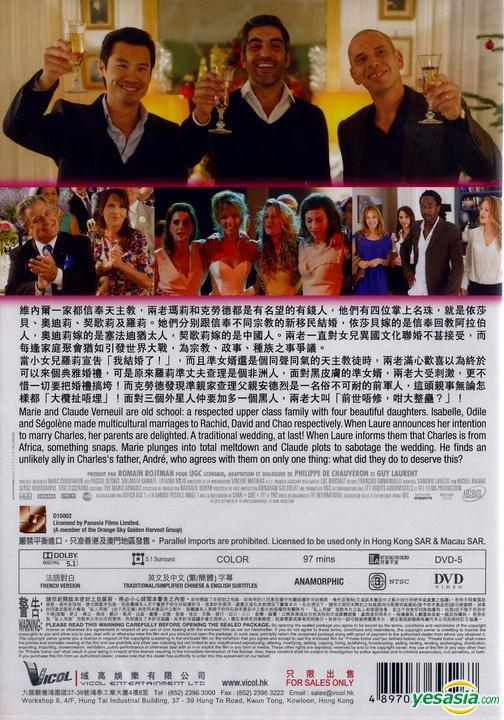 Yesasia Serial Bad Weddings 2014 Dvd Hong Kong Version Dvd Christian Clavier Chantal Lauby Vicol Entertainment Ltd Hk Western World Movies Videos Free Shipping