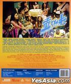 Hardcore Comedy (2013) (Blu-ray) (Hong Kong Version)