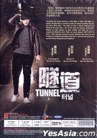 Tunnel (2017) (DVD) (Ep. 1-16) (End) (Multi-audio) (English Subtitled) (OCN TV Drama) (Singapore Version)