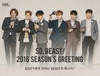 Beast 2016 Season's Greetings