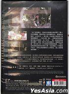 Boluomi (2019) (DVD) (Taiwan Version)