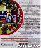 Fearless Hyena (1979) (Blu-ray) (Hong Kong Version)