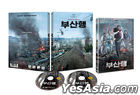 Train to Busan (2DVD) (Normal Edition) (Korea Version)