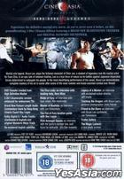 Fist of Fury (1972) (DVD) (2 Disc Ultimate Edition) (UK Version)