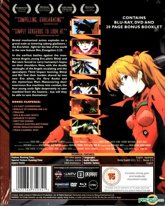 Yesasia Evangelion 2 22 You Can Not Advance Blu Ray Collector S Edition Combi Pack Uk Version Blu Ray Anno Hideaki Manga Entertainment Uk Ltd Japan Movies Videos Free Shipping North America Site