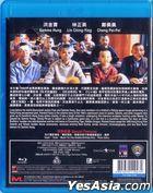 Painted Faces (1988) (Blu-ray) (Hong Kong Version)