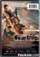 Wolf Warrior 2 (2017) (DVD) (US Version)