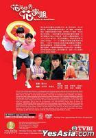 花花世界花家姐 (DVD) (完) (中英文字幕) (TVB劇集) (美國版)