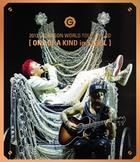 G-Dragon - 2013 G-Dragon World Tour  Live CD [One Of A Kind in Seoul] (Random Cover)