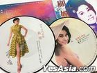 The Madien From Alishan (Picture Disc) (Vinyl LP) (Limited Edition)