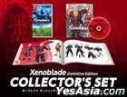 Xenoblade Definitive Edition Collector's Set (日本版)