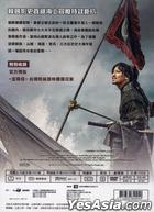 海賊:汪洋爭霸 (DVD) (台灣版)