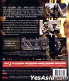 天將雄師 (2015) (Blu-ray) (香港版)