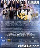 Chase Our Love (Blu-ray) (Hong Kong Version)